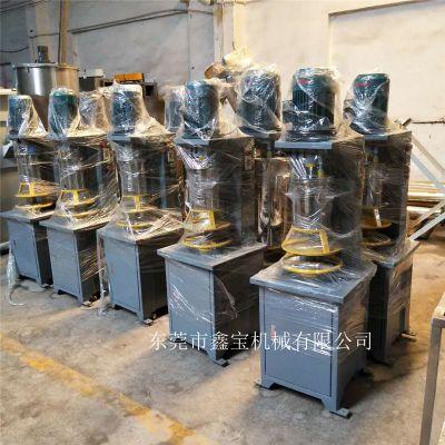 沙井10KG色粉打粉机价格 高速色粉颜料搅拌机厂家现货