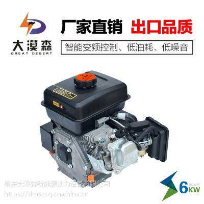 大漠森电动车增程器6KW智能变频汽油发电机厂家直销48v60v72v