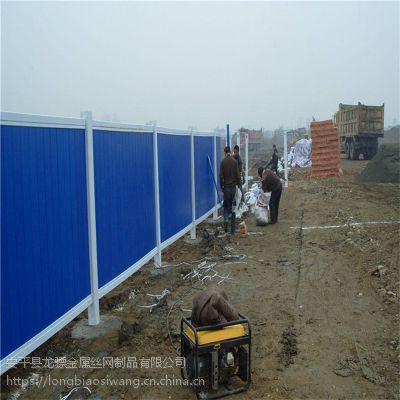 新型PVC围挡 建筑工地临边护栏 基坑防护网