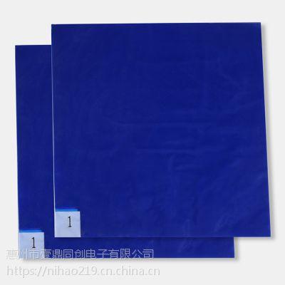供应PE蓝色粘尘地垫