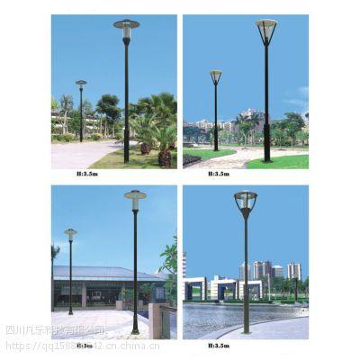 LED高杆灯灯室外照明成都厂家路灯节能220V电压