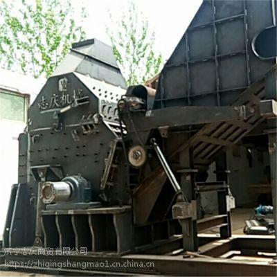 山东志庆630型金属废钢团球厂家 废钢破碎机生产线