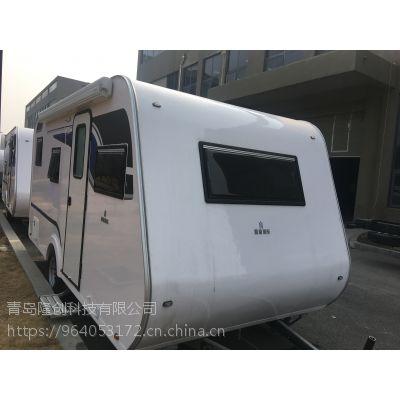 青岛隆创科技1.5排量可拖挂营地房车、拖挂式房车、旅居车