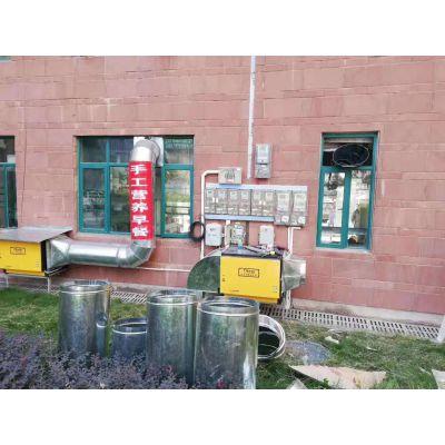 海珠区早餐店专用油烟净化器安装烤肉店专用油烟净化器