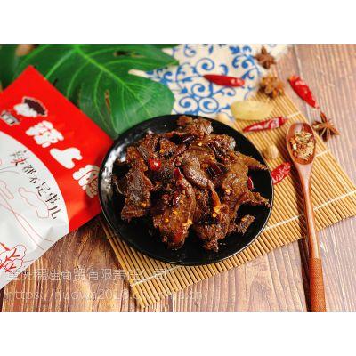 重庆开州辣上瘾麻辣椒麻牛肉休闲零食小吃家乡的味道