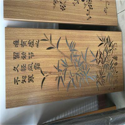 招牌雕刻木纹铝单板 德普龙铝单板厂家