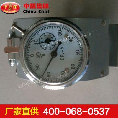 DFA机械风速表,DFA机械风速表长期供应,ZHONGMEI