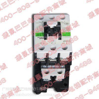 供应富士交流接触器SC-E02P AC110V