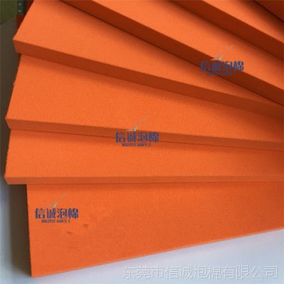 3mm刀模垫 4mm刀具弹垫 5mm橘色泡棉垫 现货当天发货