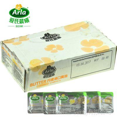 爱氏晨曦黄油粒 7g*120家庭食用小份装黄油涂抹面包烘焙原料批发