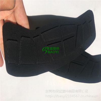 东莞保益加工定制EVA泡棉 热压成型黑色配件 箱包护垫