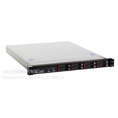 联想 Systemx3250 M6机架服务器 代理商