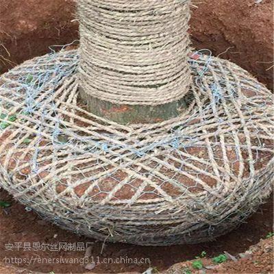 今秋明春供应树根网,包树网,树根移植网按客户需求而定