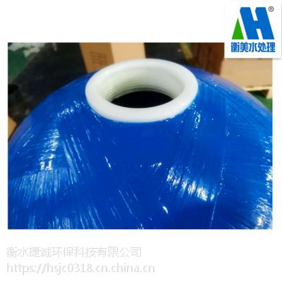 1T玻璃钢罐 FRP内胆软化罐 产品出口 厂家直销