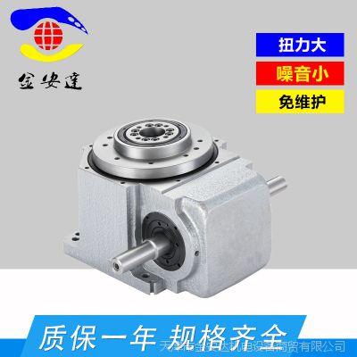 新款上市 80DT精密凸轮分割器 抛光分割器设备
