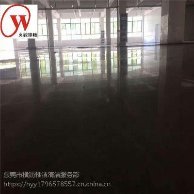 东莞黄江、清溪混凝土固化地坪、厂房旧地坪清洗打蜡、水泥地硬化抛光