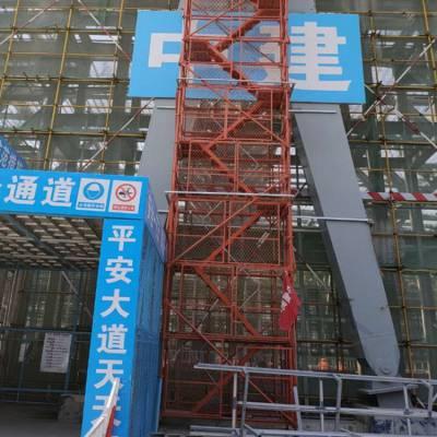 基坑安全爬梯箱式梯笼爬梯建筑施工安全爬梯生产厂家