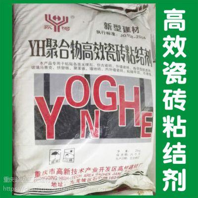 四川广安供应抗裂砂浆 环氧胶泥 瓷砖粘结剂 粘结砂浆 压浆料