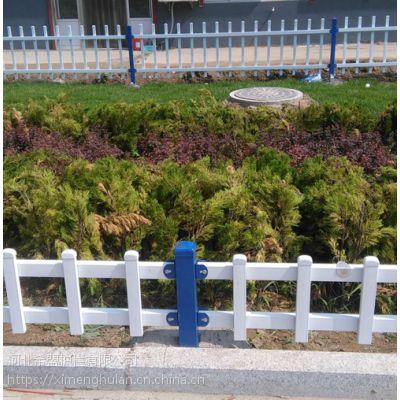 眉山市喷塑锌钢草坪护栏赠样品