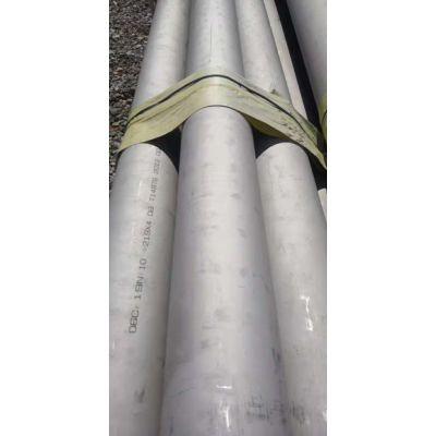 直销S30403不锈钢抛光管 厂家库存表