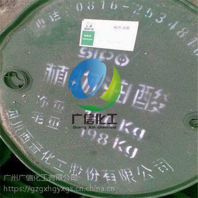 四川西普植物油酸185KG桶