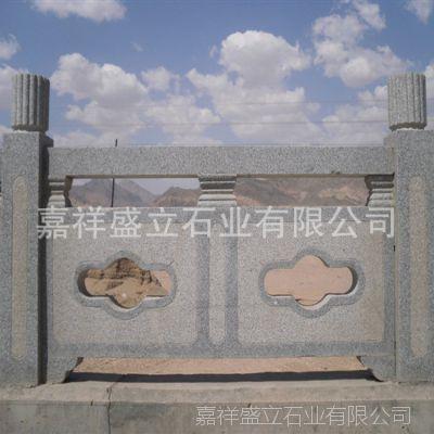供应简单线雕花草石栏板 寺庙景区圆柱石头防护栏板