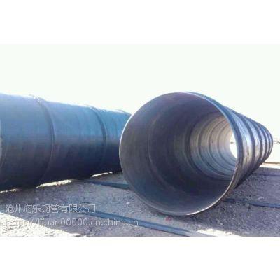 螺旋钢管-直缝钢管-防腐钢管