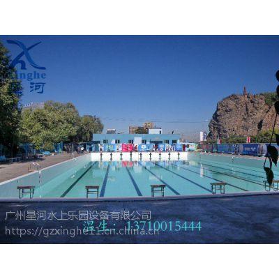 绍兴儿童戏水设备批发 标准游泳池设备建造