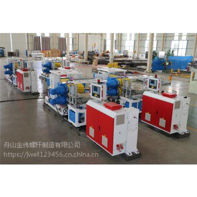 金纬机械PEEK/PPS板棒材生产线