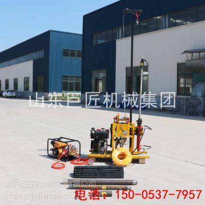 华夏巨匠YQZ-50B型液压轻便岩心钻机勘探取样上山方便液压加压型钻机
