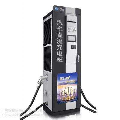 广西柳州充电桩210-360KW直流充电桩|放心源