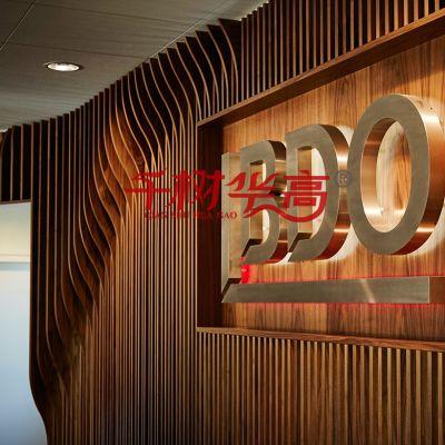 佛山铝方通价格便宜弧形木纹色背景墙铝合金材料加工定做