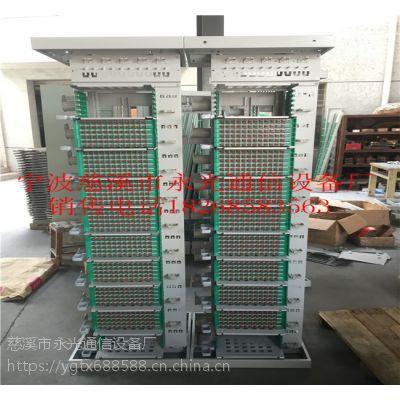 144芯288芯432芯576芯720芯864芯1152芯OMDF光纤总配线架 MODF光纤总配架