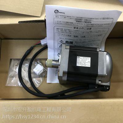 专业营销VELCONIC东荣/VLBST-X75020伺服电机价格有优惠
