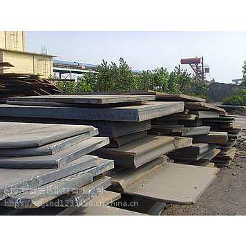 雲林縣零利润处理Q345C合金钢板有货吗
