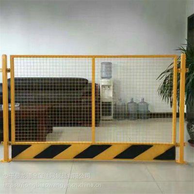 施工临时围栏 电梯门防护栏 基坑安全防护栏