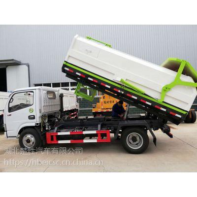东风5方挂桶式垃圾车,带自卸,可带推铲,全自动操作
