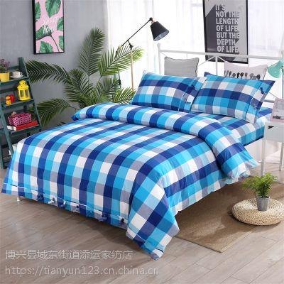 老粗布床单被罩枕套48*78纯棉21支纱