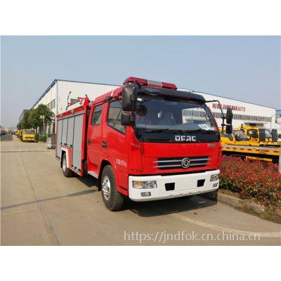 江南东风3吨水罐消防车优惠销售