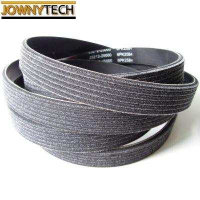 汽车发动机皮带适用于标致206 汽车PK带 空调皮带5750.VP压缩机皮带 6PK1340
