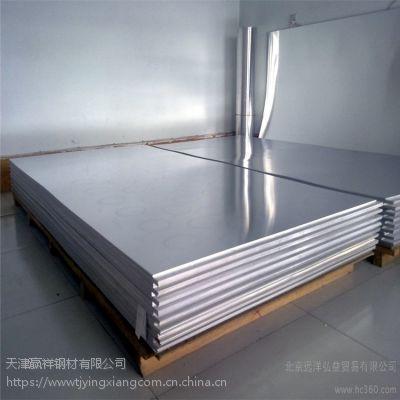 厂家批发加工 专业生产 5052 装饰 航空铝板 铝板价格?