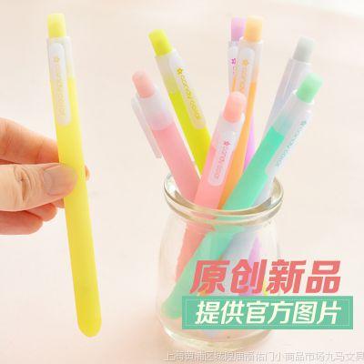 小马百货 韩国文具批发 新款小清新果冻心情中性笔 办公文具用品