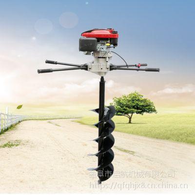 树苗移栽挖坑机 启航蔬菜大棚刨坑机 绿化栽树打坑机多少钱一台