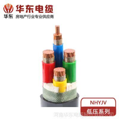 河南电缆厂家供应华东牌各种型号YJV电缆