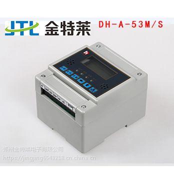 电流传感器是一种什么样的装置?