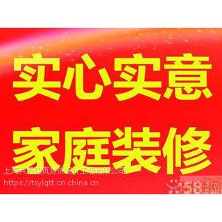 上海徐汇区家庭翻新粉刷二手房装修改造,卫生间翻新墙面粉刷
