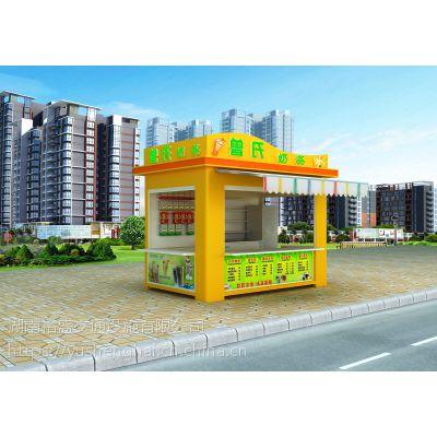 武汉美食街售货亭哪款时尚-高端小吃售货亭应有尽有-湖南裕盛厂家
