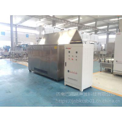供应大型汽保设备BK-7200A型超声波清洗机