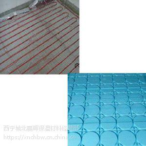 供西宁水暖炕板和青海地暖模块哪家好
