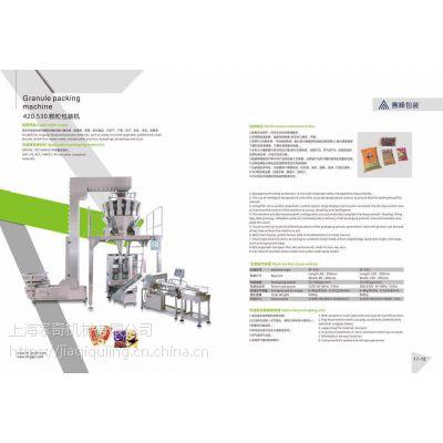 上海家奇机械 颗粒食品包装机 SF-730 大型颗粒包装机组